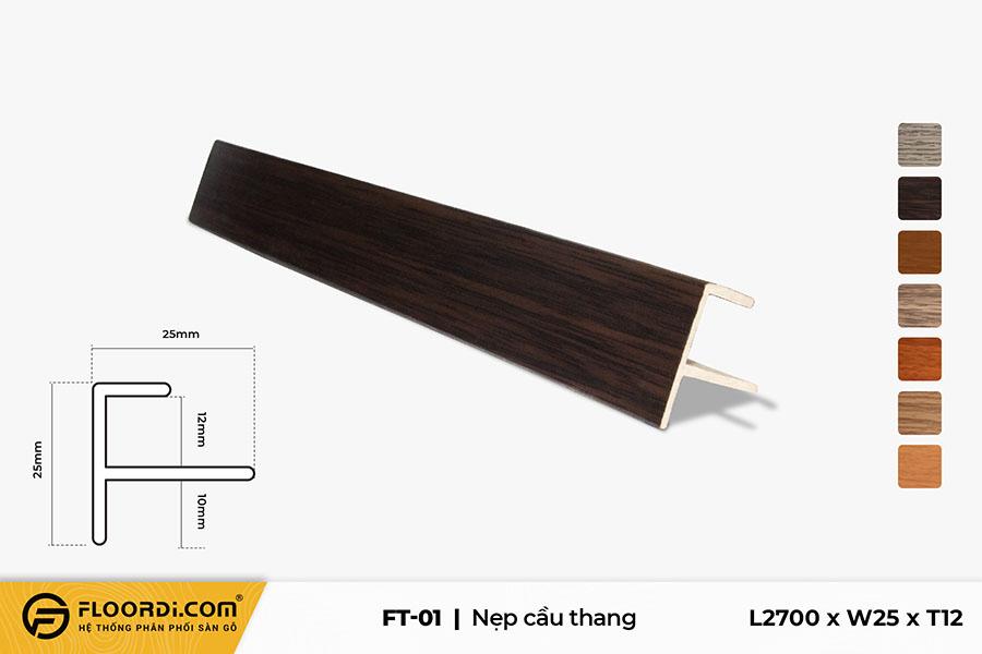 Nẹp chữ F – FT-01 – Brown Black – 12mm