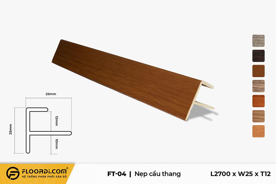 Nẹp chữ F – FT-04 – Brown – 12mm