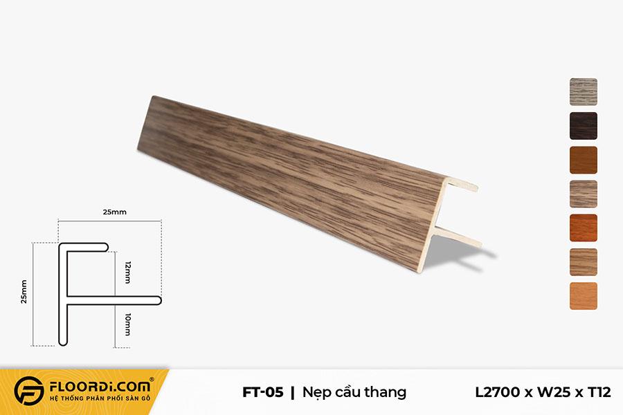 Nẹp chữ F – FT-05 – Brown – 12mm