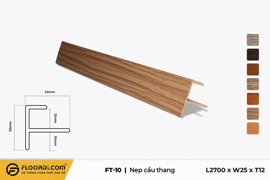 Nẹp chữ F – FT-10 – Pale Brown – 12mm